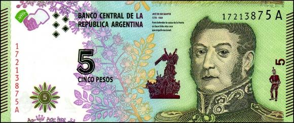 nuevo billete 5 pesos b.jpg