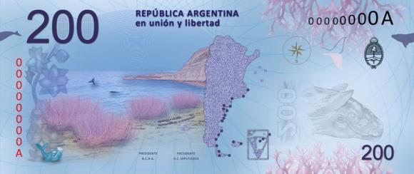 nuevo billete 200 pesos argentina b.jpg