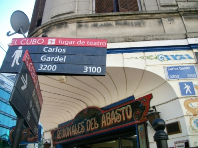 Shopping ABASTO 09.JPG