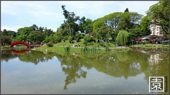 jardin japones buenos aires_14.jpg