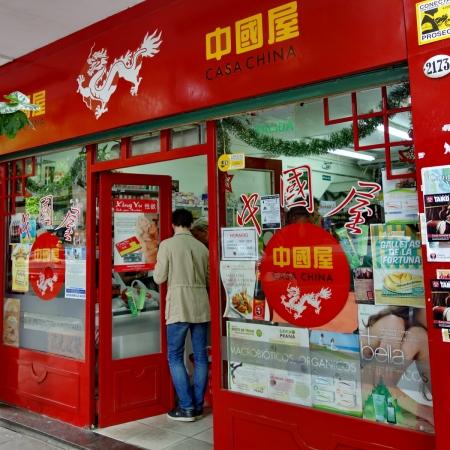 bario chino buenos aires_4.JPG