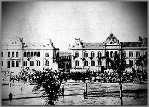 Old-CasaRosada1890.jpg
