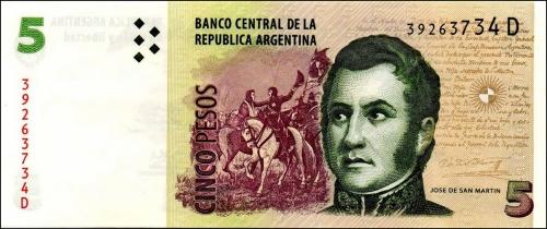 billet de 5 pesos argentins.JPG