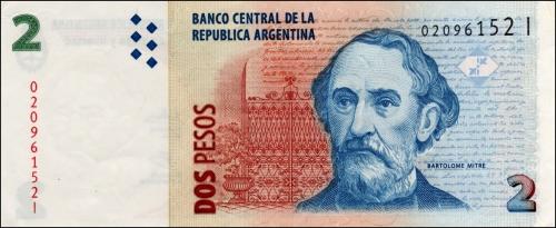 billet de 2 pesos argentins.jpg