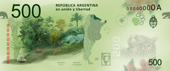 nuevo billete 500 pesos argentina b .jpg